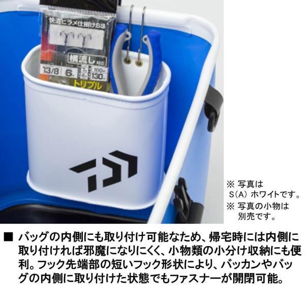 ダイワ(Daiwa) タックルバッグ サイドバッグ S(A) ホワイト