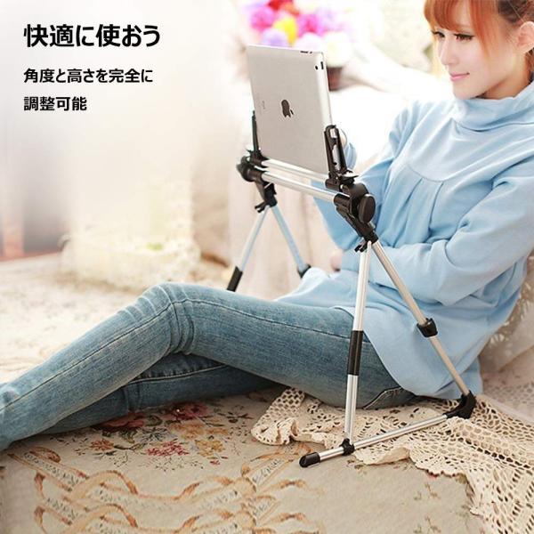 スタンド 折りたたみ式 ゴロ寝スマホ&タブレット用スタンド 寝ながらipadホルダー 軽量 高さ調整可能 iPad mini/iPad ai|mikannnnnn