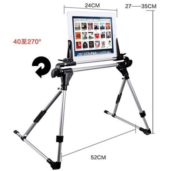 スタンド 折りたたみ式 ゴロ寝スマホ&タブレット用スタンド 寝ながらipadホルダー 軽量 高さ調整可能 iPad mini/iPad ai|mikannnnnn|02
