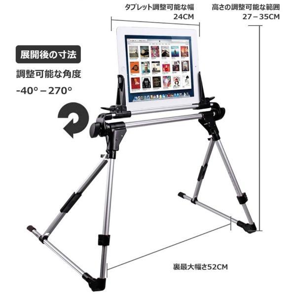 スタンド 折りたたみ式 ゴロ寝スマホ&タブレット用スタンド 寝ながらipadホルダー 軽量 高さ調整可能 iPad mini/iPad ai|mikannnnnn|07