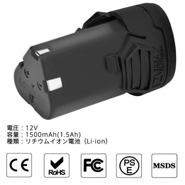 KIMO 12V 電動ドリル 交換用バッテリー 電動ドライバー交換電池QM-1005A対応 mikannnnnn