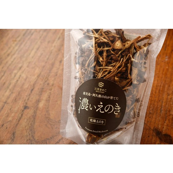 濃い乾燥黒えのき 濃いえのきシリーズ(黒-原種)23g|mikasa-kinoko
