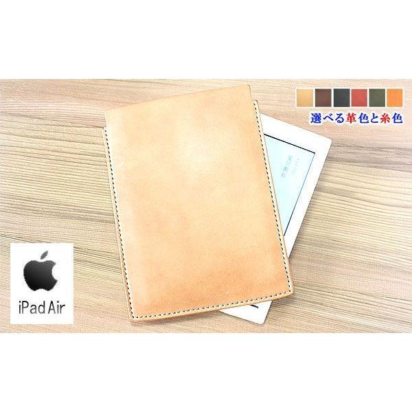 栃木レザー iPadカバー(Apple/iPadAir/Air2/Pro9.7/iPad2017春モデル)(ケース/スリーブ) オーダーメイド お好みの革色糸色選べます