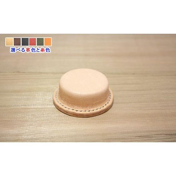 栃木レザー ペーパーウェイト 丸形 文鎮 オーダーメイド お好みの革色糸色選べます