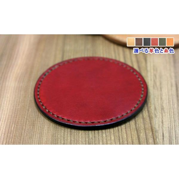 栃木レザー 印鑑マット サークル 円形 捺印マット オーダーメイド お好みの革色糸色選べます