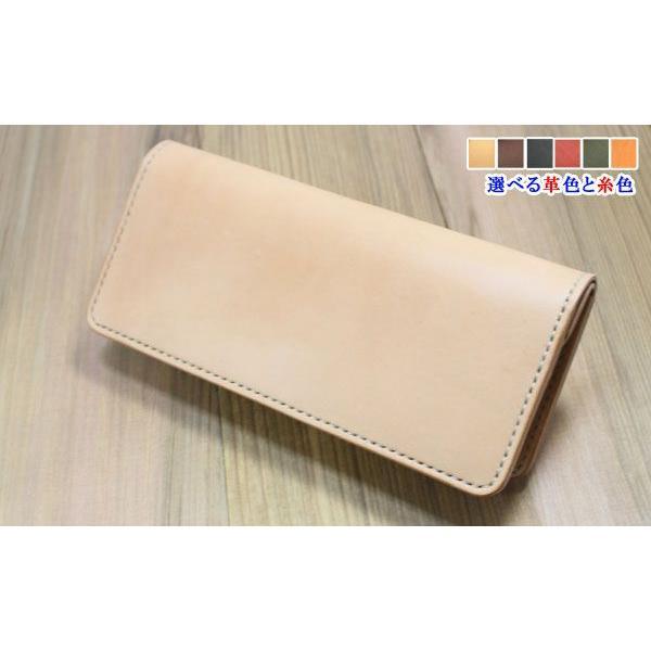 栃木レザー ロングウォレット 長財布 オーダーメイド お好みの革色糸色選べます 送料無料