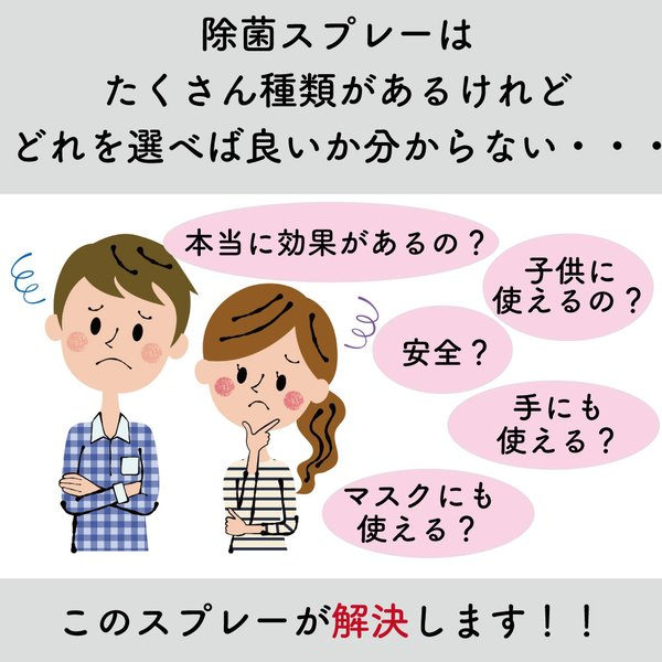 7月中旬より随時発送 AG CLEAN 銀イオン水 除菌 抗菌 消臭 スプレー|mikawaya-chana|03