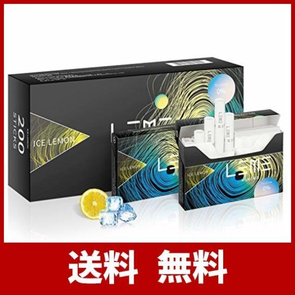 LEMEレメ加熱式タバコスティックIQOS互換機対応新製法の茶葉使用ニコチン無し禁煙グッズアイスレモンメンソール1カートン(10