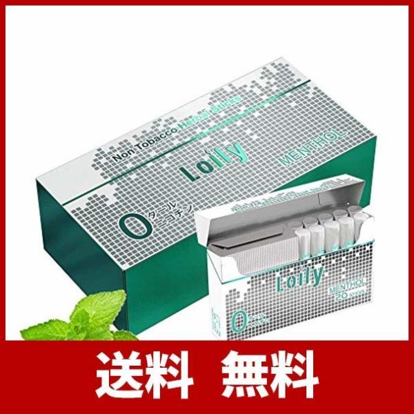 Lollyローリー加熱式タバコスティック互換機対応スティックフレーバー加熱式電子たばこ禁煙サポート(メンソール1カートン)