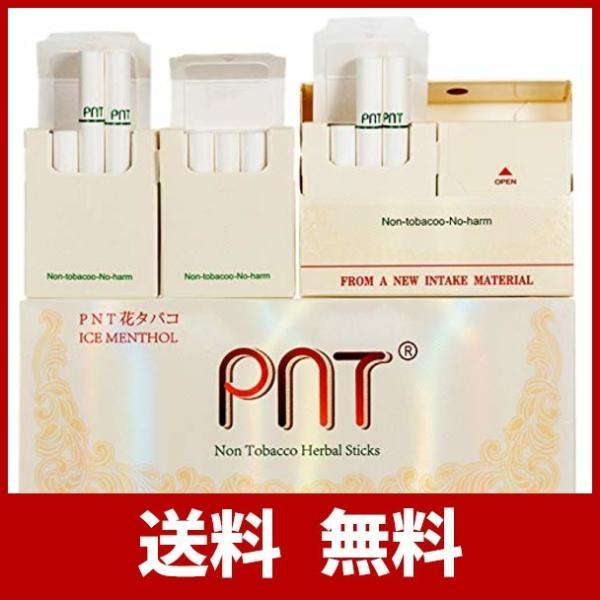 PNTニコチンなしアイコスタバコ互換品潤肺止咳除痰安神の効果がありニコチンゼロタールゼロ加熱式タバコIQOSアイコス互換機で吸え