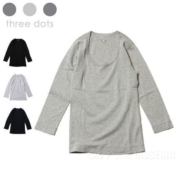 スリードッツ Three dots 7分袖 Uネック Tシャツ カットソー レディース ジェシカ AA4S041 mike-museum