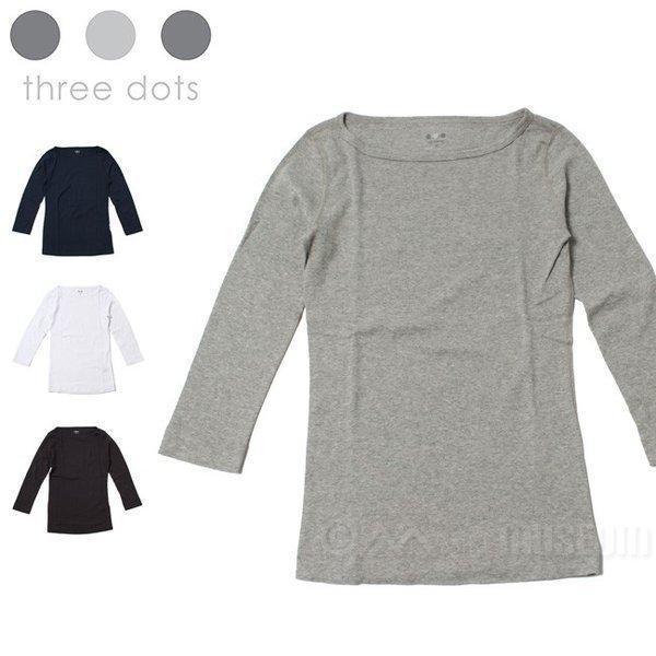 スリードッツ Three dots 7分袖 ボートネック Tシャツ カットソー レディース ジェシカ AA4W033|mike-museum