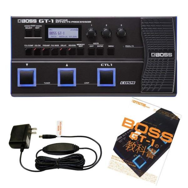 BOSS GT-1 純正アダプター + GT-1の教科書付きセット ボス エフェクター ギター マルチ  送料無料|miki-shop