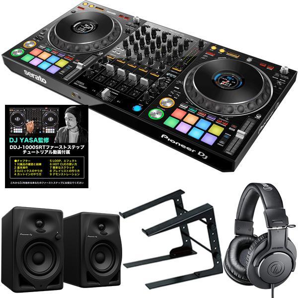 《教則動画付属》 PIONEER DJコントローラー DDJ-1000SRT +  ヘッドホン + スピーカー + ラップトップスタンド mikidjs 01
