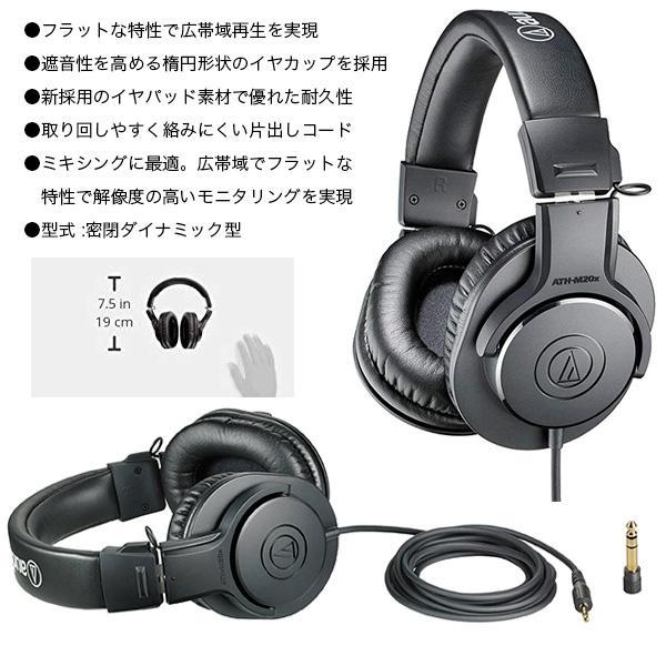 《教則動画付属》 PIONEER DJコントローラー DDJ-1000SRT +  ヘッドホン + スピーカー + ラップトップスタンド mikidjs 03