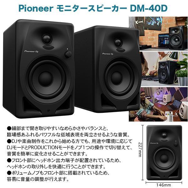 《教則動画付属》 PIONEER DJコントローラー DDJ-1000SRT +  ヘッドホン + スピーカー + ラップトップスタンド mikidjs 05