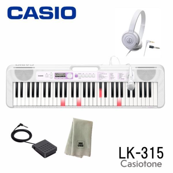 在庫あり CASIO(カシオ)LK-315Casiotone光ナビゲーションキーボード(ヘッドフォンペダルSP-3楽器クロスセ