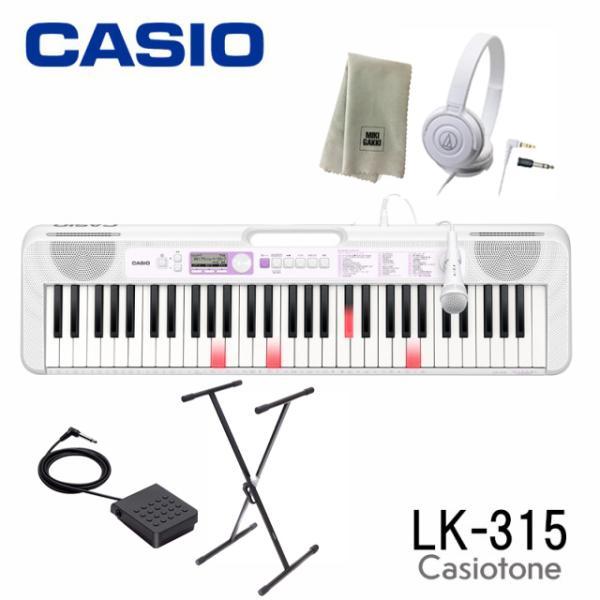 在庫あり CASIO(カシオ)LK-315Casiotone光ナビゲーションキーボード(ヘッドフォンスタンドペダルSP-3楽器