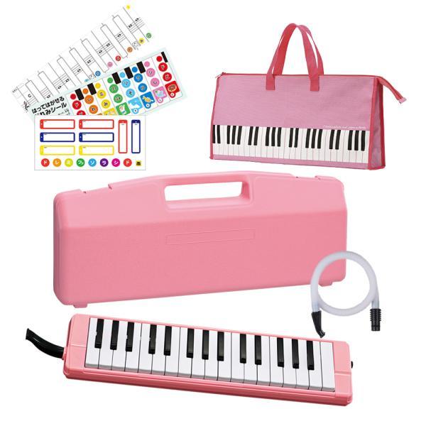 ゼンオン 鍵盤ハーモニカ C-32P 持ち運びに便利な収納バッグセット オリジナルステッカー ドレミ お名前シール付き 全音 ZENON ピアニー PINK ピンク