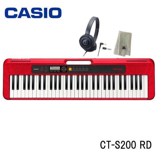 CASIO Casiotone キーボード CT-S200 RD レッド (ヘッドフォン 楽器クロス セット) カシオ 61鍵盤 人気 赤 【送料無料】