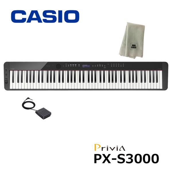 CASIO カシオ Privia PX-S3000 ブラック プリヴィア スリム 電子ピアノ 【楽器クロスセット】『ペダル・譜面立て付属』【送料無料】