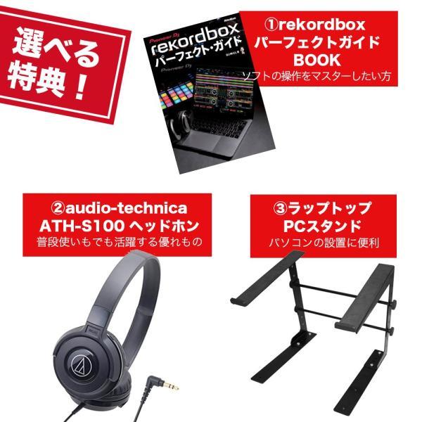 《選べる特典付き》Pioneer DJ パイオニア  DDJ-400  DJコントローラー rekordbox dj対応|mikigakki|02