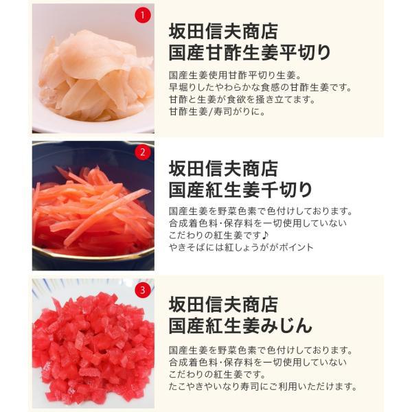 国産生姜漬 よりどり4個 送料無料 国産 生姜 しょうが ショウガ 紅生姜 甘酢|mikityannet|03