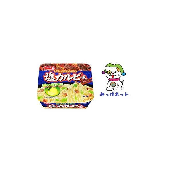 【3箱(36個)でも2箱分送料でお得】サッポロ一番 塩カルビ味焼そば レギュラー 109g (12個×3箱)セット