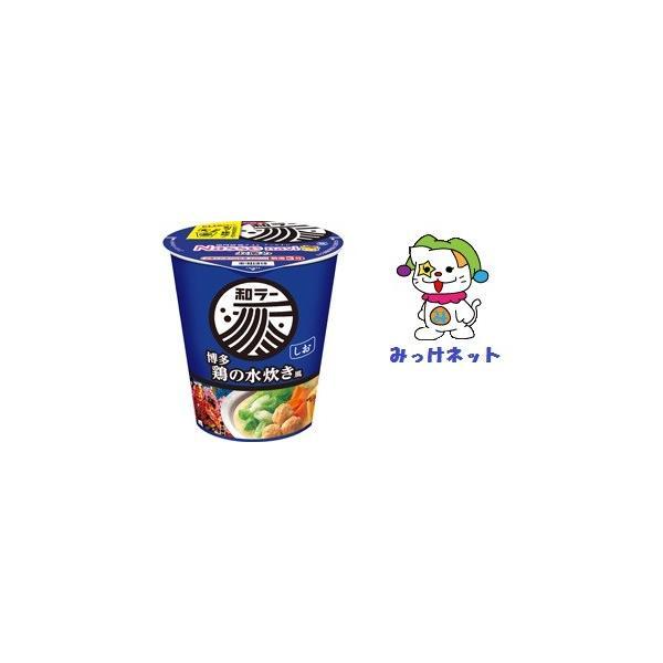 【2箱(24個)まとめてお得】サンヨー食品サッポロ一番 和ラー博多 鶏の水炊き風75g (12個×2箱)セット