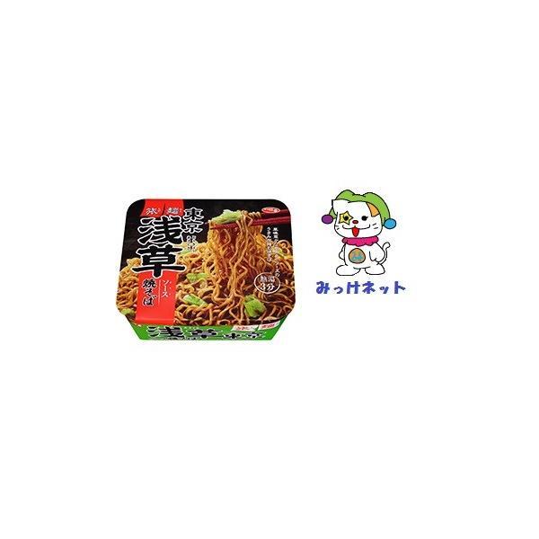 【2箱(24個)まとめてお得】サンヨー食品サッポロ一番 旅麺 浅草 ソース焼そば 24個(12個×2箱)セット