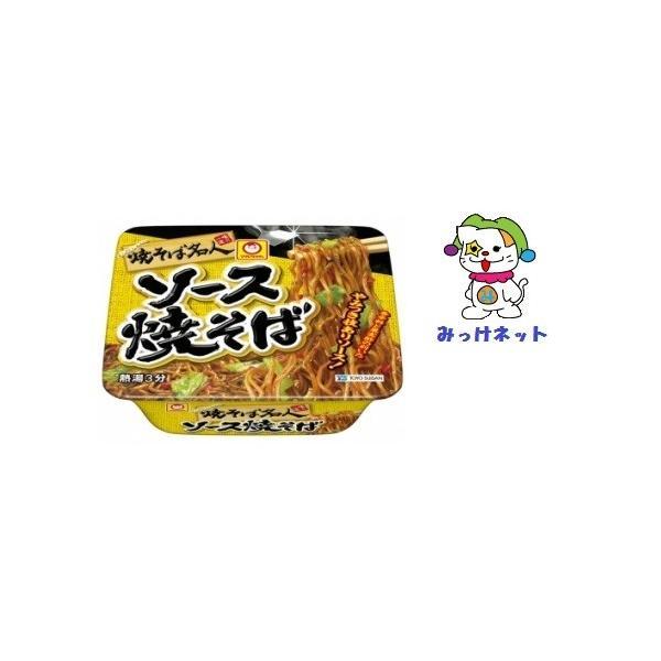 【2箱(24個)まとめてお得】東洋水産 マルちゃん焼そば名人ソース焼そば 24個(12個×2箱)セット