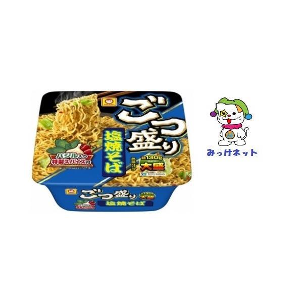 【1箱(12個)まとめ買い】東洋水産 マルちゃんごつ盛り塩焼そば156g  12個セット(カップ焼きそば)