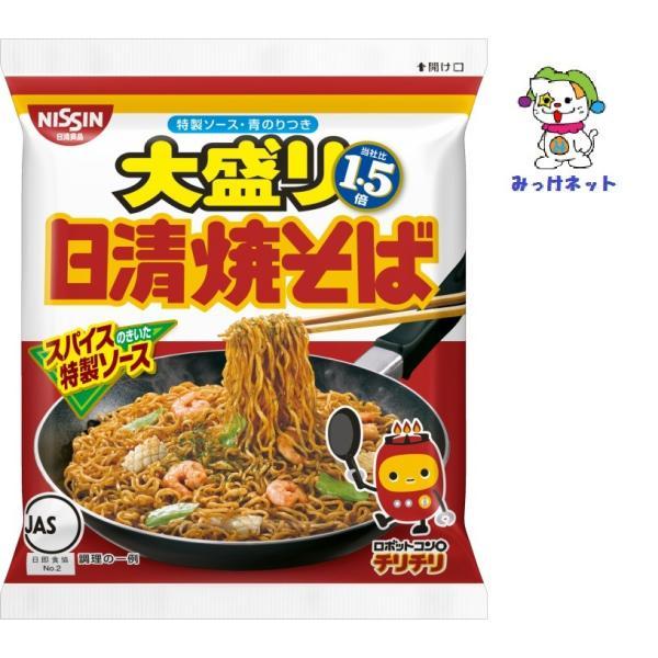 【1箱(12個)まとめ買い】日清食品 焼そば大盛り1.5倍(袋) 12個セット (袋麺/インスタント/即席)