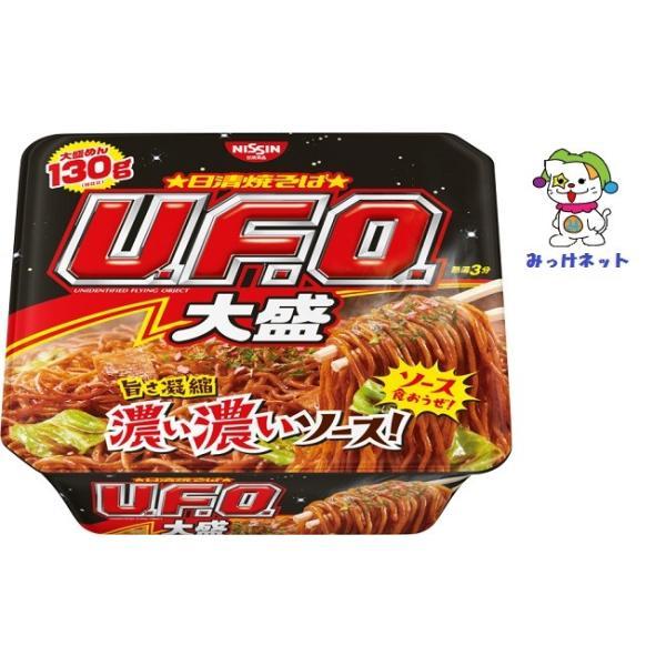 【1箱(12個)まとめ買い】日清食品 日清焼そばU.F.O.大盛 167g 12個セット