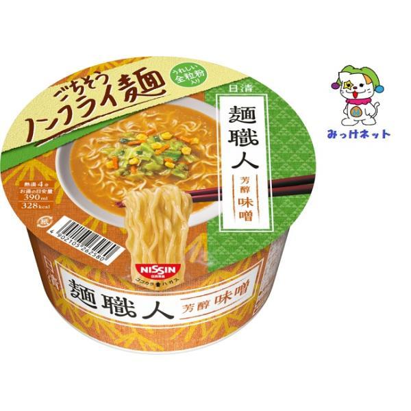 【特価】日清食品 日清麺職人 味噌  96g 1箱(12個)セット