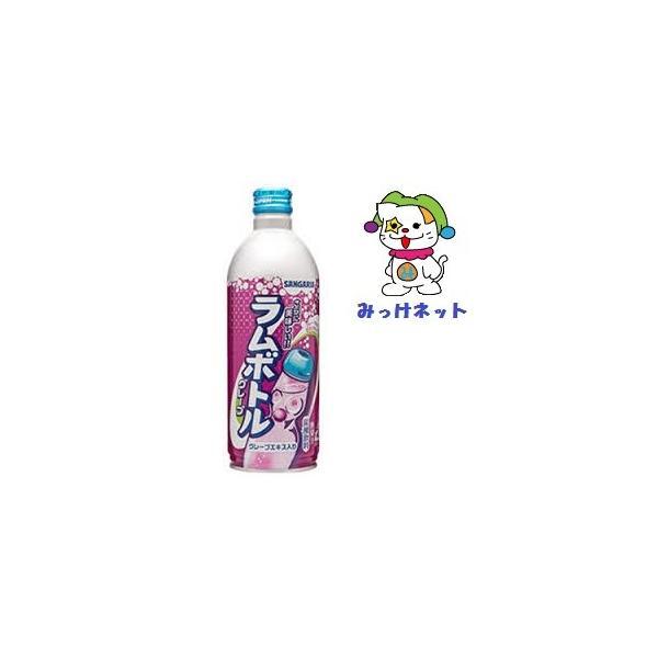 グレープラムボトル 500g×24本 缶