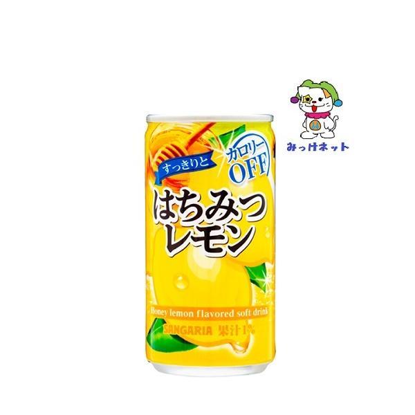 【2箱(60本)まとめ買いがお得】 サンガリアすっきりとはちみつレモン185g 60本セット(果汁飲料/缶)