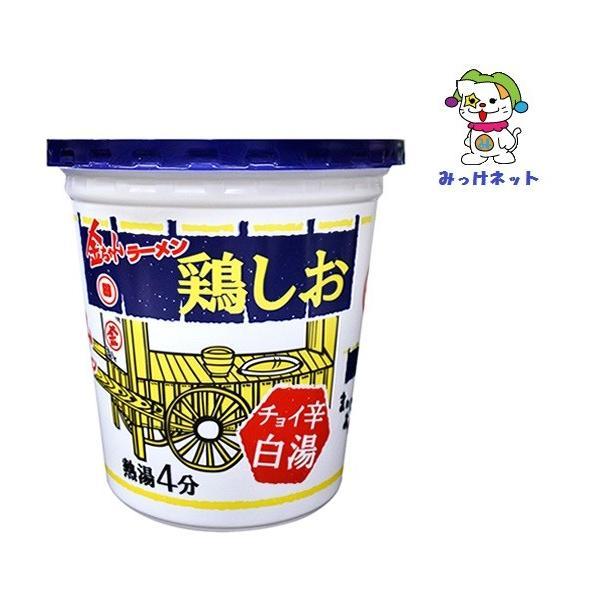 1個105円(税抜き)の1箱(12個)まとめ買い 徳島製粉金ちゃんラーメン鶏しお73g12個セット