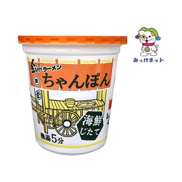 1個100円(税抜き)の2箱(24個)まとめ買い 徳島製粉金ちゃんラーメンちゃんぽん76g12個×2箱セット