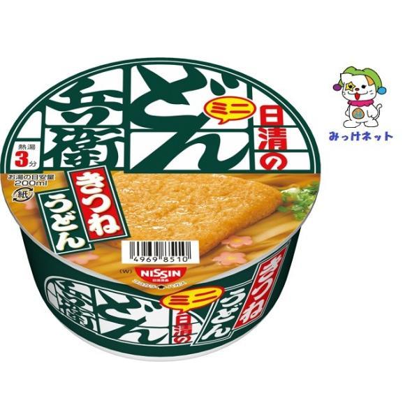 【特価】日清食品 日清のどん兵衛 きつねうどんミニ [西]  42g 12個セット