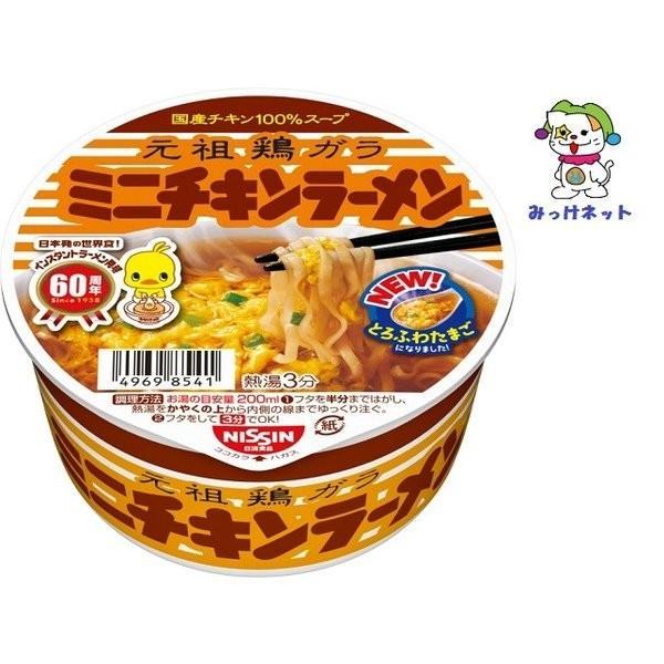 【6箱(72個)でも2箱分送料でお得】日清食品 チキンラーメンどんぶりミニ38g  (12個×6箱)セット