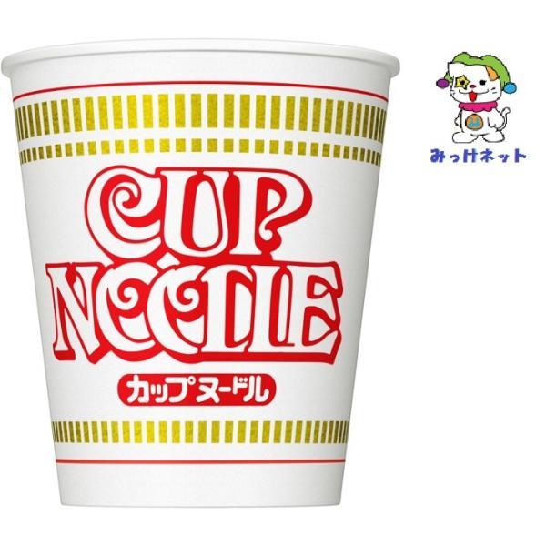 1箱(20個)まとめ買い 1個158円(税別)日清食品カップヌードル77g20個セット(カップ麺)