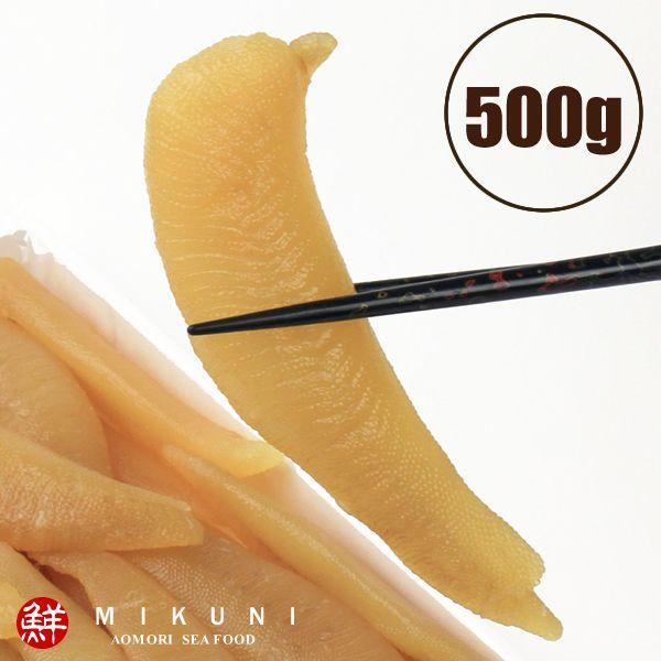 この質と量でこの価格!天然無漂白塩数の子【使いやすい500g】