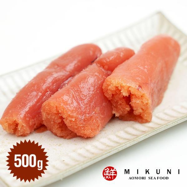 お買い得!切れ子甘口たらこ【500g】