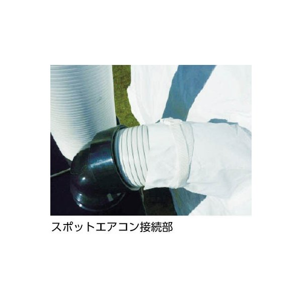 KOK 熱中症対策テント(スポットエアコンセット)HSP-1|mikwa-kiko|03