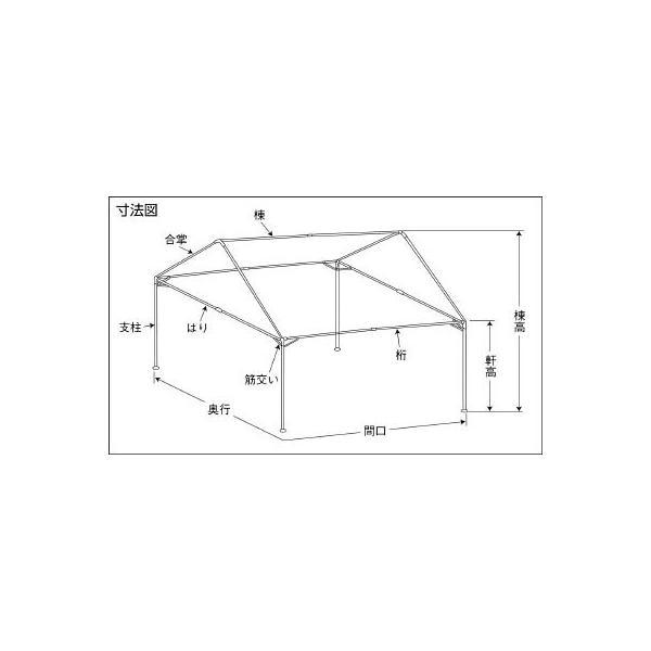 KOK 熱中症対策テント(スポットエアコンセット)HSP-1|mikwa-kiko|04