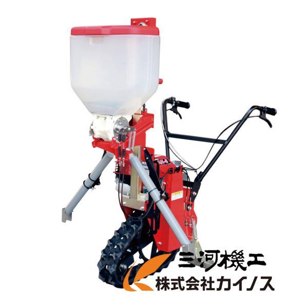 みのる産業 追肥機(クローラー式) AN-6 AN6 AN−6 ついひき 自走式 MINORU クローラ式追肥機 肥料散布機