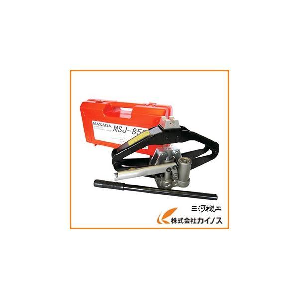 マサダ シザースジャッキ <MSJ-850> 適応車両重量 masada jack|mikwa-kiko
