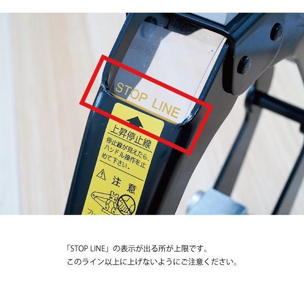マサダ シザースジャッキ <MSJ-850> 適応車両重量 masada jack|mikwa-kiko|11