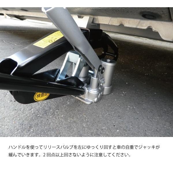 マサダ シザースジャッキ <MSJ-850> 適応車両重量 masada jack|mikwa-kiko|12